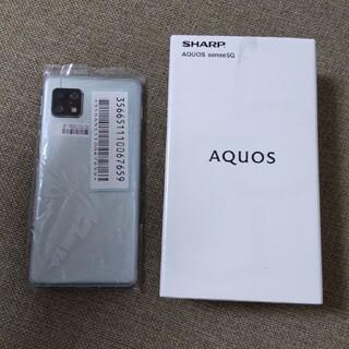 AQUOS - AQUOS sense5G SH-M17 オリーブシルバー