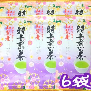 知覧茶 特上煎茶 6袋(茶)