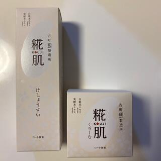 ロート製薬 - 糀肌 化粧水 くりーむ