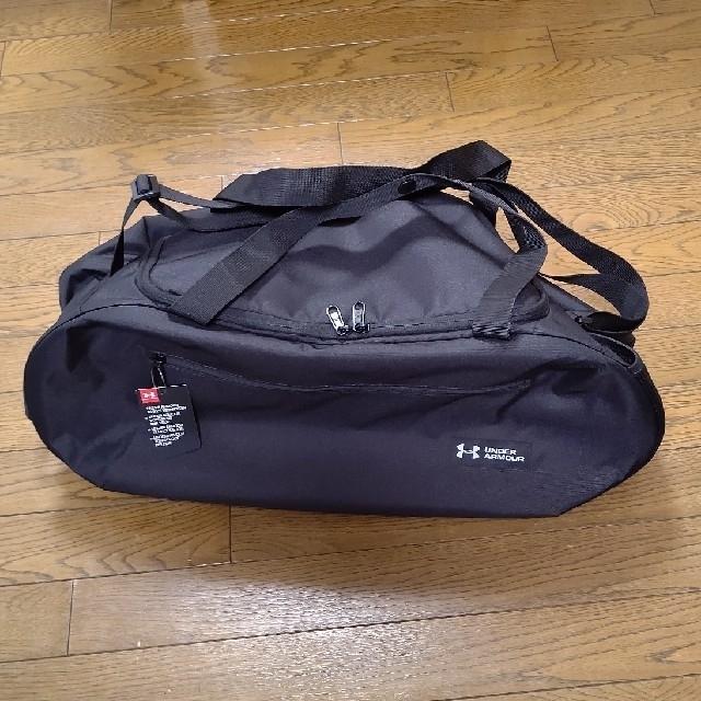 UNDER ARMOUR(アンダーアーマー)のアンダーアーマー スポーツバッグ メンズのバッグ(バッグパック/リュック)の商品写真