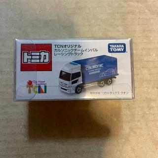Takara Tomy - トミカ TCN カルソニックレーシング トラック