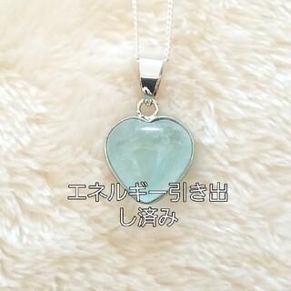 アクアマリン(藍玉)パワーストーンネックレス【完全天然石】エネルギー引き出し済