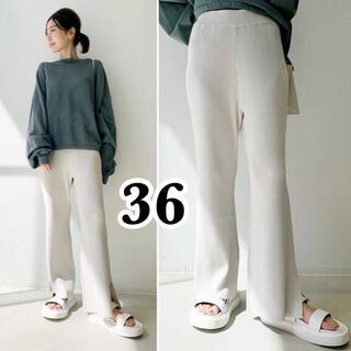 L'Appartement DEUXIEME CLASSE - L'Appartement Slit Rib Pants ホワイト 36