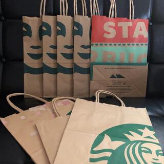 Starbucks Coffee - スタバ ショッピング袋 8枚