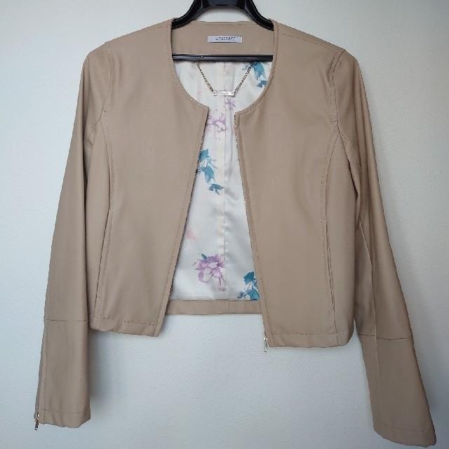 LIP SERVICE(リップサービス)のレザージャケット ノーカラー ブルゾン レディースのジャケット/アウター(ノーカラージャケット)の商品写真