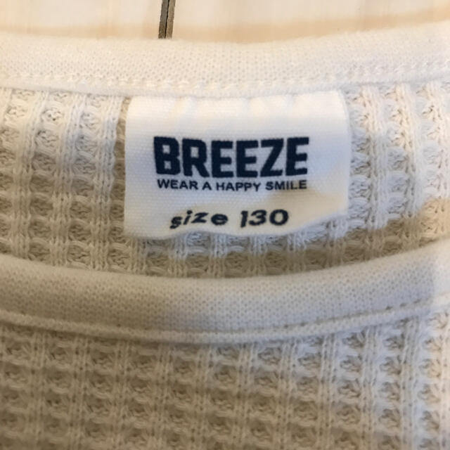 BREEZE(ブリーズ)のブリーズ チュニックワンピ 130 キッズ/ベビー/マタニティのキッズ服女の子用(90cm~)(ワンピース)の商品写真