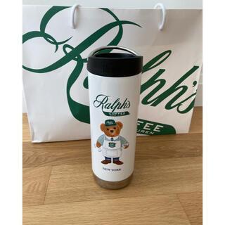 ポロラルフローレン(POLO RALPH LAUREN)のRalph's coffee NY限定 ポロベアタンブラー 新品未使用(タンブラー)