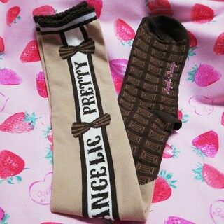 Angelic Pretty - melty  chocolate  🍫 オーバーニー ソックス