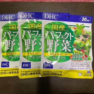 DHC - DHC国産パーフェクト野菜プレミアム