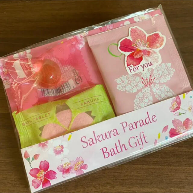 さくらパレードプチギフト 入浴剤 3点セット コスメ/美容のボディケア(入浴剤/バスソルト)の商品写真