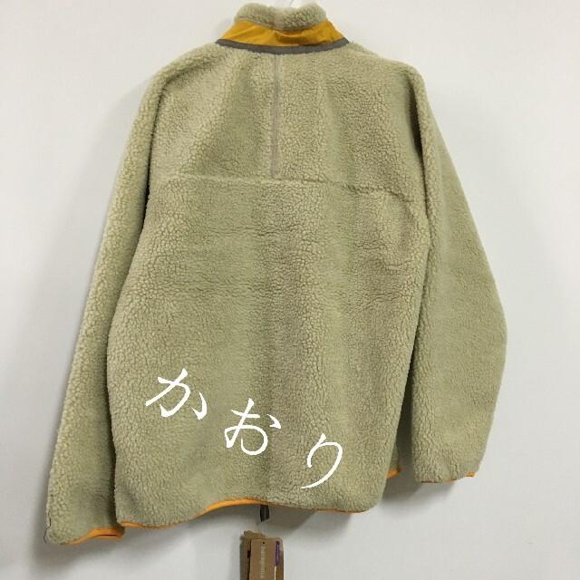 patagonia(パタゴニア)のpatagonia パタゴニア レトロX ペリカン メンズのジャケット/アウター(ブルゾン)の商品写真