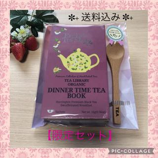 アフタヌーンティー(AfternoonTea)の【送料込み】AfternoonTea & Tea スプーン GIFT 母の日(茶)