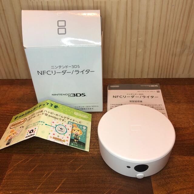 任天堂(ニンテンドウ)のNintendo NFCリーダー/ライター アミーボ amiibo読込 3DS エンタメ/ホビーのゲームソフト/ゲーム機本体(その他)の商品写真