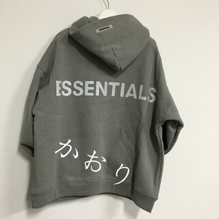 Essential - Essentials フーディ パーカー