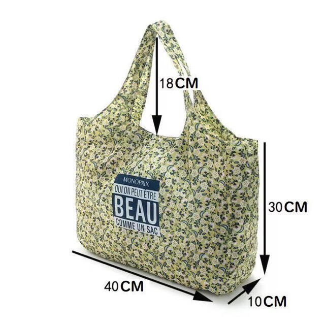 MONOPRIX モノプリエコバッグ 最新エッフェル塔柄3枚セット限定色 大容量 レディースのバッグ(エコバッグ)の商品写真