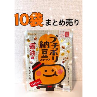 【10袋】カンロ プチポリ納豆スナック 醤油味 大豆イソフラボン タンパク質