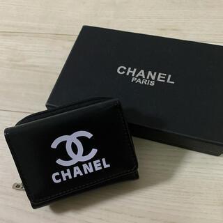 シャネル(CHANEL)のラスト1点! CHANEL ノベルティ  折りたたみ財布  黒(コインケース/小銭入れ)