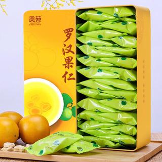 【花茶】羅漢果仁 10包/袋(茶)