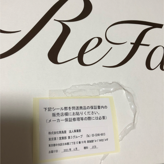 ReFa(リファ)のリファ ドライヤー ReFa BEAUTECH DRYER 新品 スマホ/家電/カメラの美容/健康(ドライヤー)の商品写真