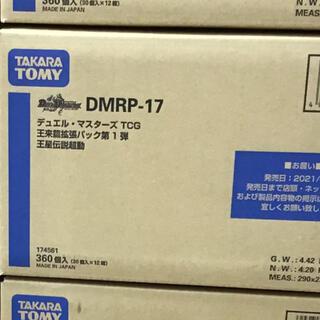 デュエルマスターズ(デュエルマスターズ)のデュエルマスターズ 王来篇拡張パック 第一弾 王星伝説超動 1カートン(Box/デッキ/パック)