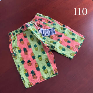 F.O.KIDS - ⭐️未使用品 エフオーキッズ パンツ 110サイズ