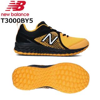 New Balance - ニューバランス トレーニングシューズ T3000 BY5 限定カラー 27.0