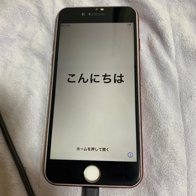 Apple(アップル)のiPhone 7 docomo版 128G スマホ/家電/カメラのスマートフォン/携帯電話(スマートフォン本体)の商品写真