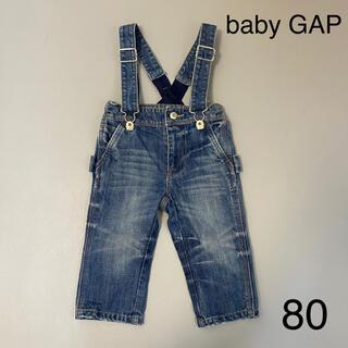 babyGAP - babyGAP オーバーオール サロペット デニム パンツ 80