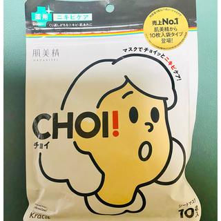 Kracie - 肌美精 CHOI!マスク 薬用ニキビケア(10枚入)