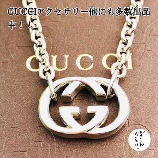 グッチ(Gucci)の【超美品】GUCCI WGロゴ ネックレス 男女兼用 ペンダント SV925(ネックレス)