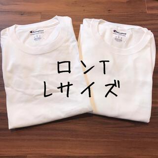 Champion - 【訳あり】新品 champion チャンピオン メンズ ロンT トップス 白 L