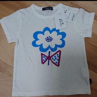 カルディア(CALDia)のカルディア  Tシャツ  半袖(Tシャツ/カットソー)