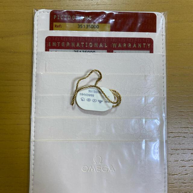 OMEGA(オメガ)のオメガ スピードマスター 3513.50 デイト 大幅値下げ! メンズの時計(腕時計(アナログ))の商品写真