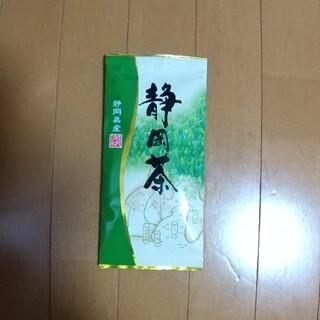 贈答用 静岡茶 80g(茶)