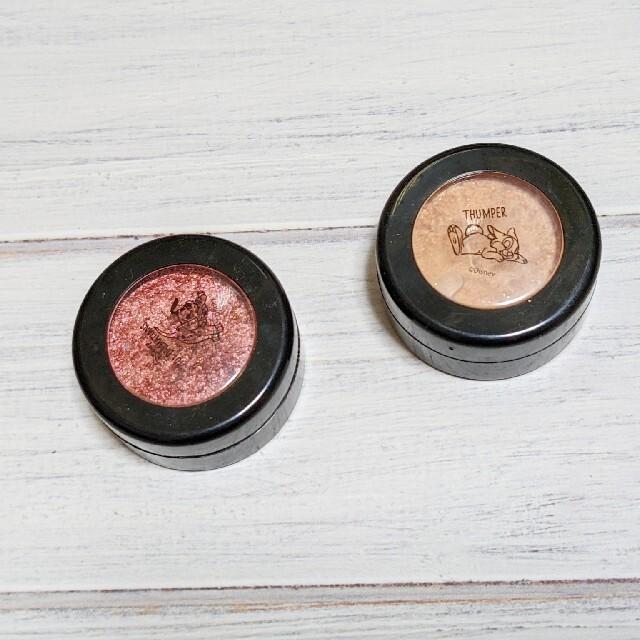 ITS'DEMO(イッツデモ)のDピグメント 2色 コスメ/美容のベースメイク/化粧品(アイシャドウ)の商品写真