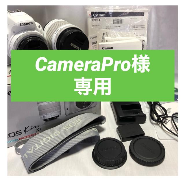 Canon(キヤノン)のCanon EOS Kiss X7(ホワイト) ダブルレンズキット スマホ/家電/カメラのカメラ(デジタル一眼)の商品写真