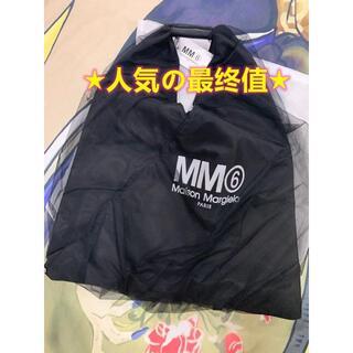 MM6 - 新品MM6 マルジェラ トライアングル チュール バッグ トートバ