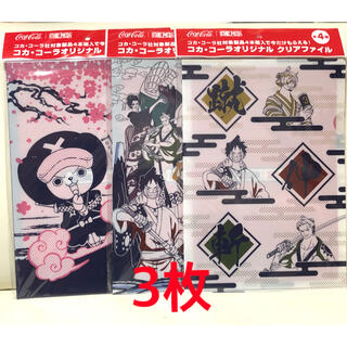 シュウエイシャ(集英社)のワンピース × コカ・コーラ A4クリアファイル(クリアファイル)