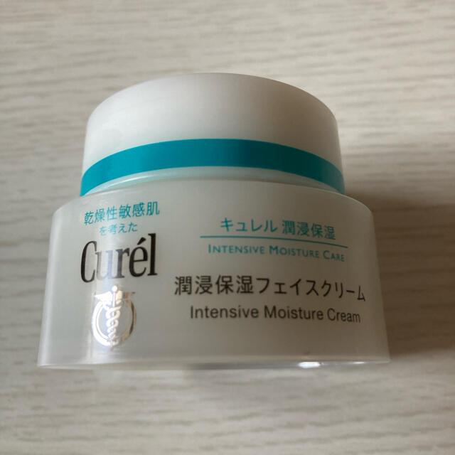 Curel(キュレル)のキュレル 潤浸保湿フェイスクリーム 40g コスメ/美容のスキンケア/基礎化粧品(フェイスクリーム)の商品写真