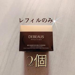 ディビュースファンデーション DEBEAUS レフィル2個セット
