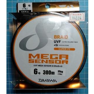 DAIWA - DAIWA メガセンサー ブレイド8 6号300m