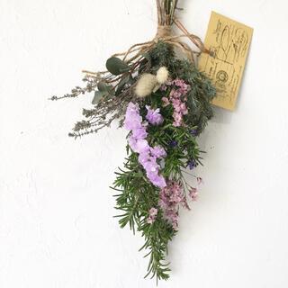 香り立つ無農薬 草原ハーブスワッグ スターチス ユーカリ ラグラス(ドライフラワー)