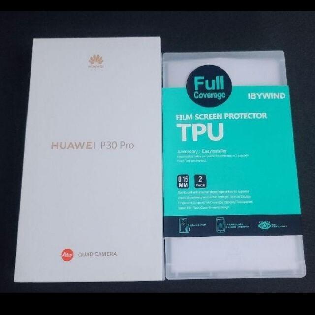 HUAWEI(ファーウェイ)のぶるぶる様 HUAWEI P30 Pro VOG-L29 グローバル版 スマホ/家電/カメラのスマートフォン/携帯電話(スマートフォン本体)の商品写真