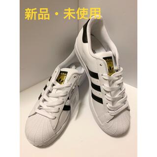 adidas - 【新品】adidas アディダス スニーカー スーパースター 24.0