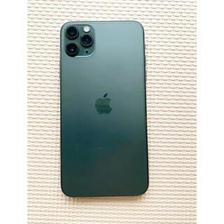 Apple - iPhone11 pro max 256GB ミッドナイトグリーン
