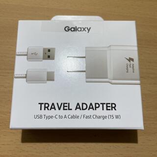 ギャラクシー(Galaxy)のGALAXY 純正品 充電器 トラベル アダプタ USB-C 新品未使用未開封(バッテリー/充電器)