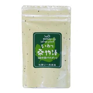 桑の葉茶「いわて桑物語」抹茶(パウダータイプ) 100g入 1袋(茶)
