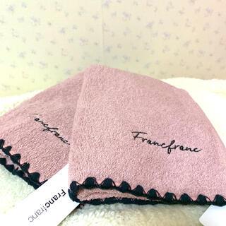 Francfranc - フランフラン Francfranc フェイスタオル 新品 ピンク セット