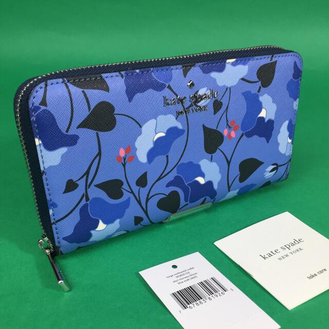 kate spade new york(ケイトスペードニューヨーク)のケイトスペード ステイシー ヌーボー ブルーム フローラル 長財布 ブルー 新品 レディースのファッション小物(財布)の商品写真