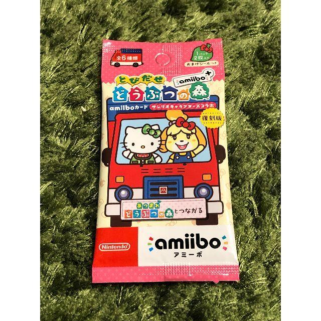 任天堂(ニンテンドウ)のとびだせどうぶつの森 amiiboカード サンリオキャラクターズコラボ 1パック エンタメ/ホビーのゲームソフト/ゲーム機本体(その他)の商品写真